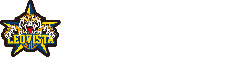 一般社団法人 LEOVISTA BASKETBALL CLUB